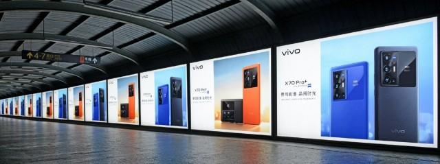 vivo X70 Pro+ posters (image: Weibo)