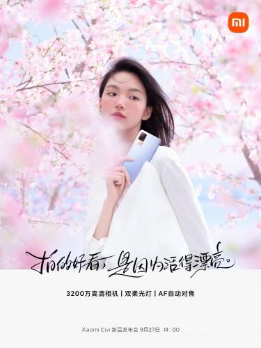 Xiaomi Civi poster confirming 32MP selfie cam with Autofocus (image: Xiaomi Weibo)