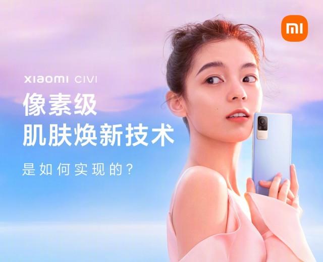 Xiaomi Civi banner