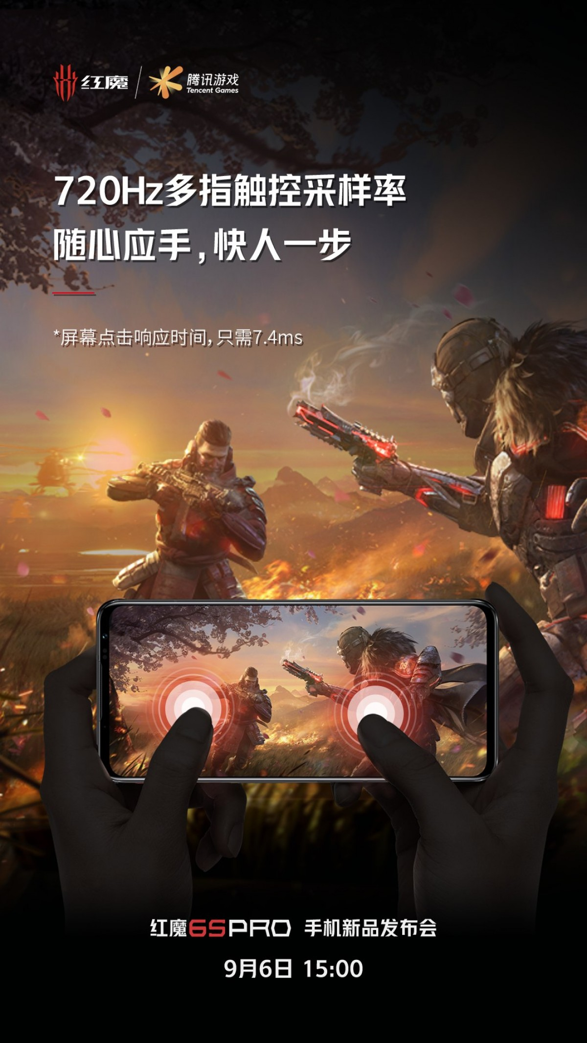 nubia reveals Red Magic 6S Pro will have improved touch sampling and response rate