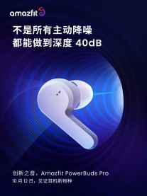 Up to 40 dB noise cancellation