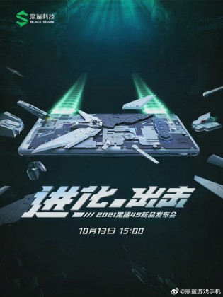 Black Shark 4 is coming on October 13 with triple camera