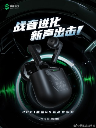 Black Shark's first TWS headset promises super low latency audio