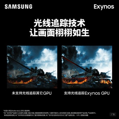 Samsung is boasting about the ray tracing support of the upcoming Exynos 2200