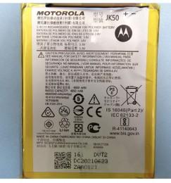 Moto G31: 5,000 mAh battery