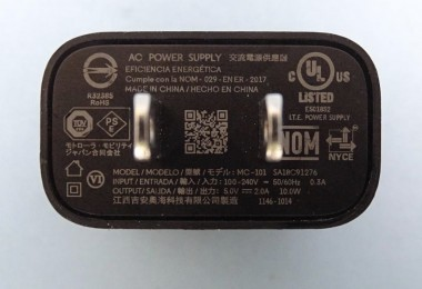 Moto G31: 10W charger