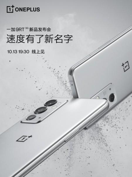 OnePlus 9 RT official-looking renders leak ahead of rumored October 13 unveiling [Updated]