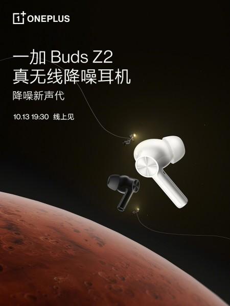 Peluncuran OnePlus Buds Z2 ditetapkan untuk 13 Oktober, permukaan gambar paket ritel