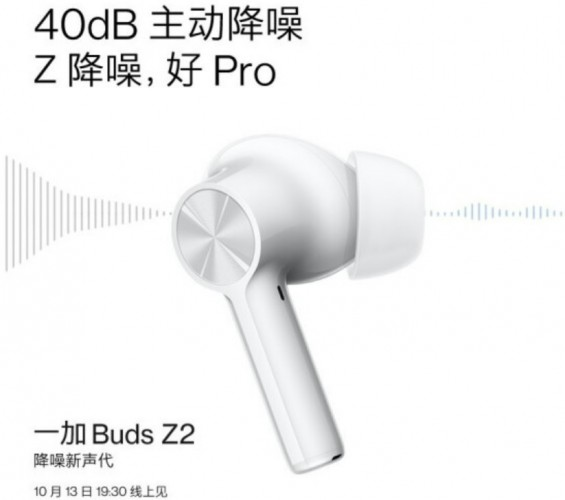 OnePlus Buds Z2 will come with up to 40dB noise canceling