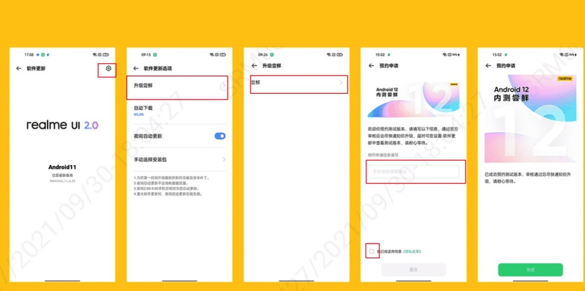Realme GT 5G gets Android 12 closed beta in China