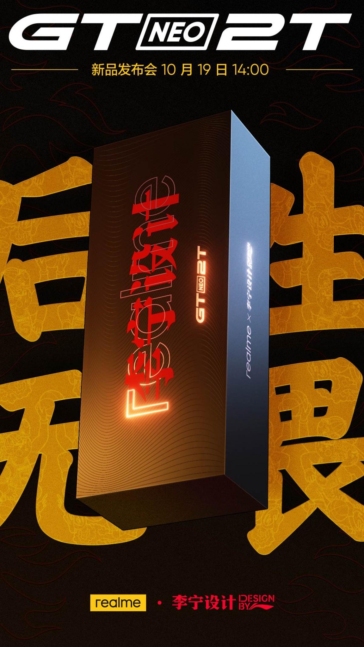 Realme GT Neo2T की पुष्टि, 19 अक्टूबर को आएगा