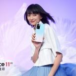 Redmi Note 11 Pro
