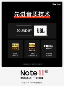 La serie Redmi Note 11 contará con altavoces estéreo simétricos JBL con soporte Dolby Atmos