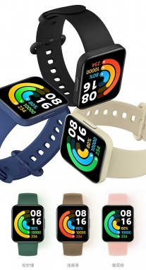 Three colors for the watch body, 6 strap options