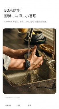 Redmi Watch 2: 5 ATM water resistance