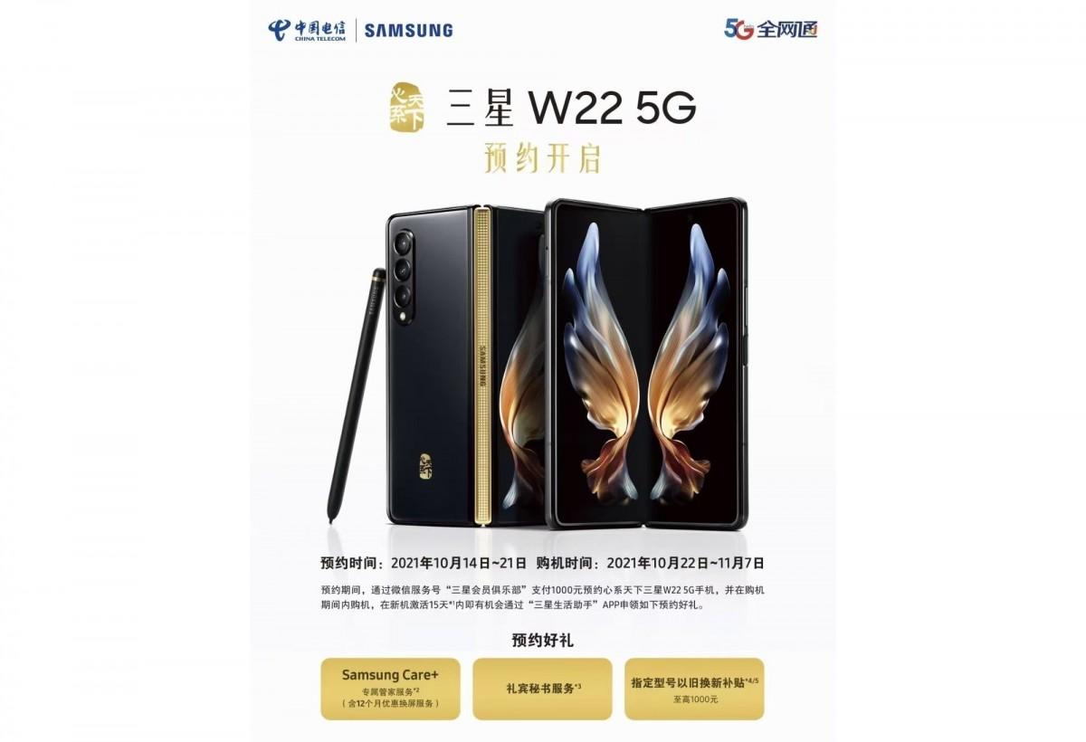 Samsung W22 adalah China Galaxy Z Fold3, dan itu baru saja muncul di render promo yang bocor
