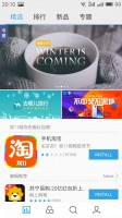 Meizu Pro 5 Review review: App center