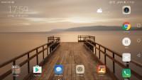optional landscape homescreen - Huawei Mate 9 review