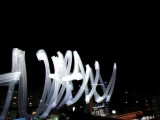 Graffiti - Huawei Nova Plus review