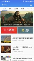 News app - Meizu Pro 6 review