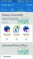 Galaxy Apps offers some exclusives - Samsung Galaxy A5 (2016) review