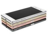 Polycarbonate frame - Sony Xperia X Performance review
