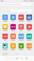 Mi Browser - Xiaomi Mi 5 review