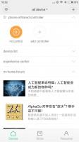 Mi Home - Xiaomi Mi 5 review