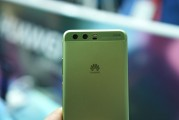 Greenery P10 - Huawei P10 and P10 Plus hands-on