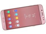 Galaxy J7Pro - Samsung Galaxy J7 Pro review