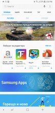 Galaxy Apps - Samsung Galaxy Note8 review
