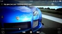 Simplistic video player - vivo V5 Plus review