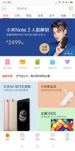 Mi app - Xiaomi Mi Mix 2 review