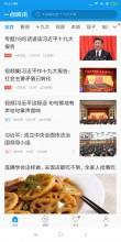 News app - Xiaomi Mi Mix 2 review