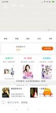Reader app - Xiaomi Mi Mix 2 review