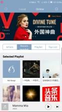 Nubia online music platform - Nubia Z17 review