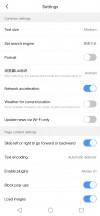 Browser - vivo NEX S review