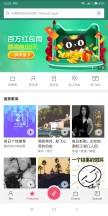 Music player - Xiaomi Mi Max 3 review