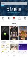 Themes - Xiaomi Redmi 5 Plus review
