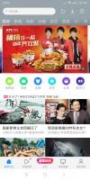 Multimedia - Xiaomi Redmi 5 Plus review