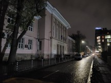 LG G8 camera sample, Low-light: Night view - f/1.5, 1/10s - LG G8 Thinq review