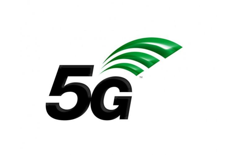 5G test