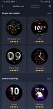 Categories in the Zepp app watchface store - Amazfit GTR 2 review