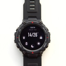 Quick toggles shade - Amazfit T-Rex review