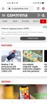 App behavior at 120Hz setting - Realme 7 5G review
