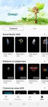 Samsung Themes - Samsung Galaxy A41 review