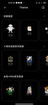 Always-on display - Xiaomi Mi 10 Ultra review