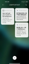 Notification Center - Xiaomi Mi 10 Ultra review
