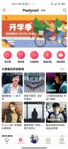 Music - Xiaomi Mi 10 Ultra review