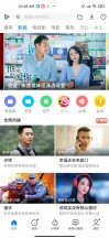Video - Xiaomi Mi 10 Ultra review